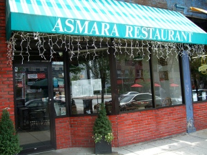 asmara-restaurant-cambridge-massachusetts